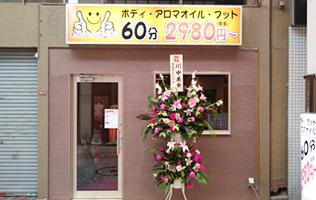 05_asagaya