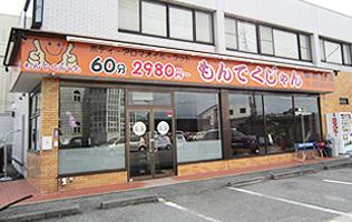 05_kofu
